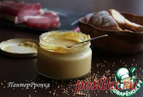 Наилучшая горчица - кулинарный рецепт