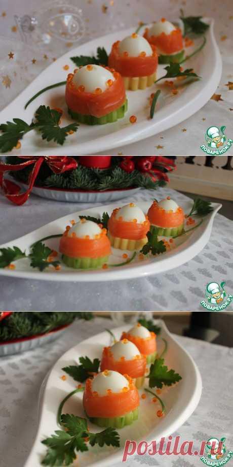 """Закуска """"Праздничная"""" - кулинарный рецепт"""