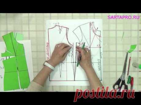 Размоделирование нагрудной вытачки для трикотажной блузы на фигуру с животом