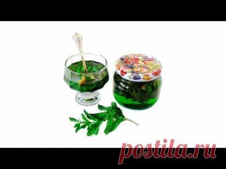 Варенье из Мяты Необычная заварка для мятного чая - YouTube