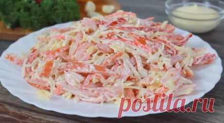 Салат с помидорами и сыром – 9 рецептов салата — Готовим по-домашнему