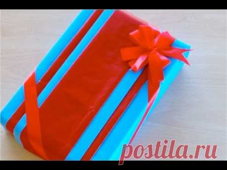 Упаковка подарков своими руками . How to Wrap a Gift