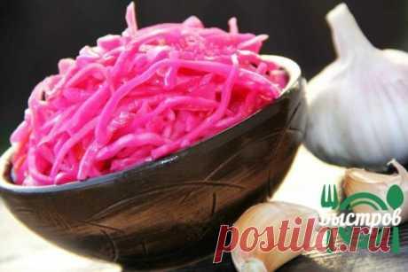 Здравствуйте! С вами группа Быстров. Предлагаем вам приготовить: Рецепт приготовления маринованной капусты со свеклой.