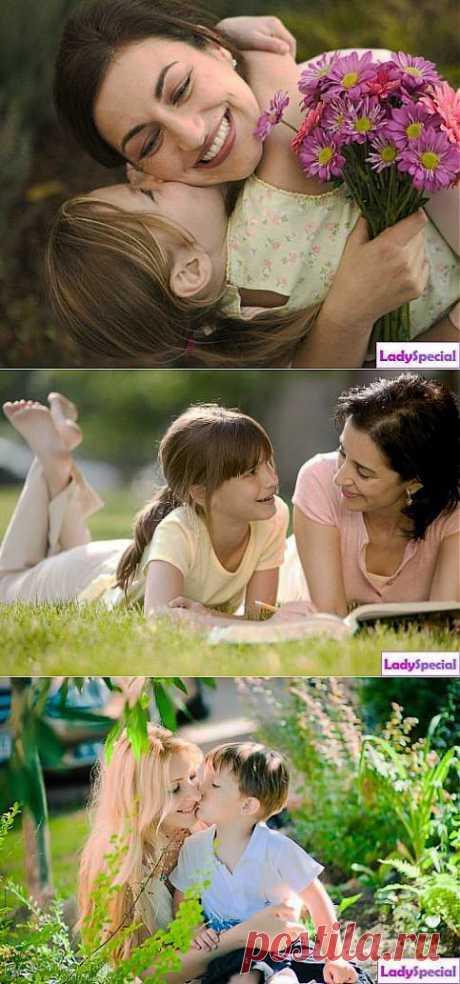 Как быть подругой своим детям? - Женский журнал LadySpecial.ru