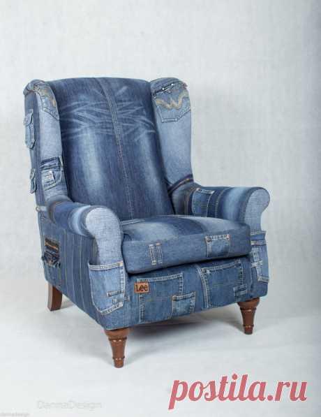 Джинсовые кресла (трафик) / Мебель / ВТОРАЯ УЛИЦА