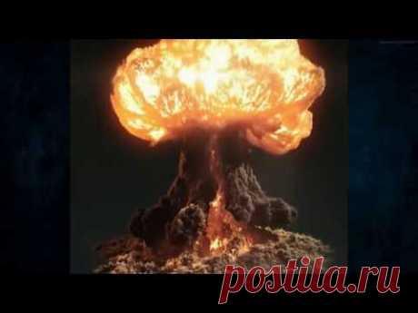 Ядерный фугас летит качается скоро упадёт на землю он