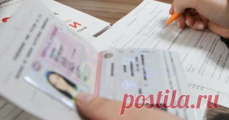 Главные документы водителя и автомобиля будут дополнены новой информацией
