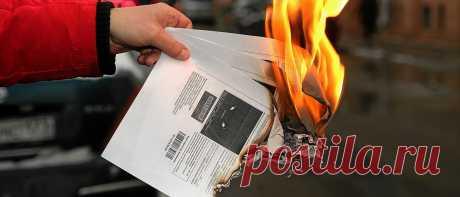 Что будет если не оплатить штраф за нарушение ПДД Можно ли не платить штраф за нарушение ПДД и можно ли вообще не заплатить штраф за нарушение ПДД? Сгорают ли забытые штрафы за нарушение ПДД?