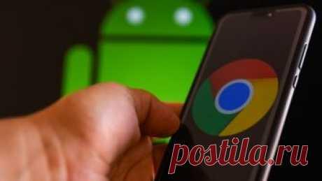 Google Chrome перестанет работать надесятках миллионов гаджетов Один изсамых популярных браузеров станет недоступен наустройствах, поддерживающих устаревшие версии Android.