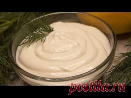 Mayonnaise from 100% success. CONFIDENTIAL COUNTER!