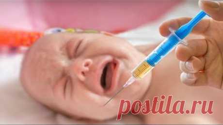 Вакцинация несёт смертельную опасность!!!