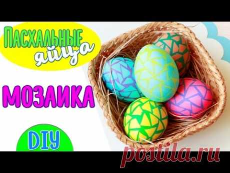 Необычный Способ Покрасить Пасхальные Яйца / How to Dye Easter Egg / DIY NataliDoma
