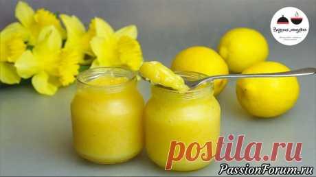 Лимонный крем для тортов и булочек