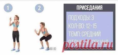 Ежедневная тренировка, которую должна попробовать каждая девушка 👌