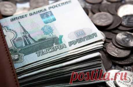 Насколько может упасть курс рубля к концу года Курс российской валюты в ближайшее время будет следовать за конъюнктурой мировых рынков и болезненно реагировать на снижение интереса инвесторов к