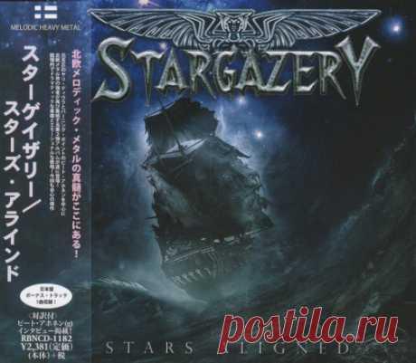 Stargazery - Stars Aligned 2015
