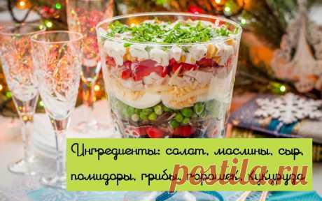 Los platos de Año Nuevo en 5 minutos: por magia - Pics.Ru