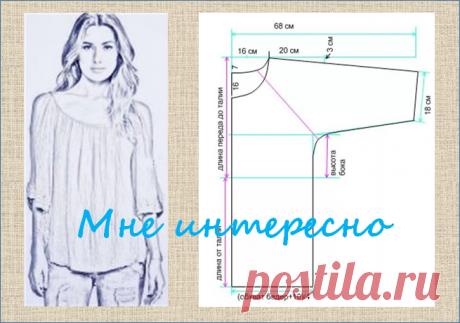 5 моделей простых блузок для того, чтобы сшить их своими руками   МНЕ ИНТЕРЕСНО   Яндекс Дзен