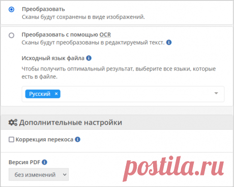 Как объединить JPG в один PDF онлайн — 5 сервисов