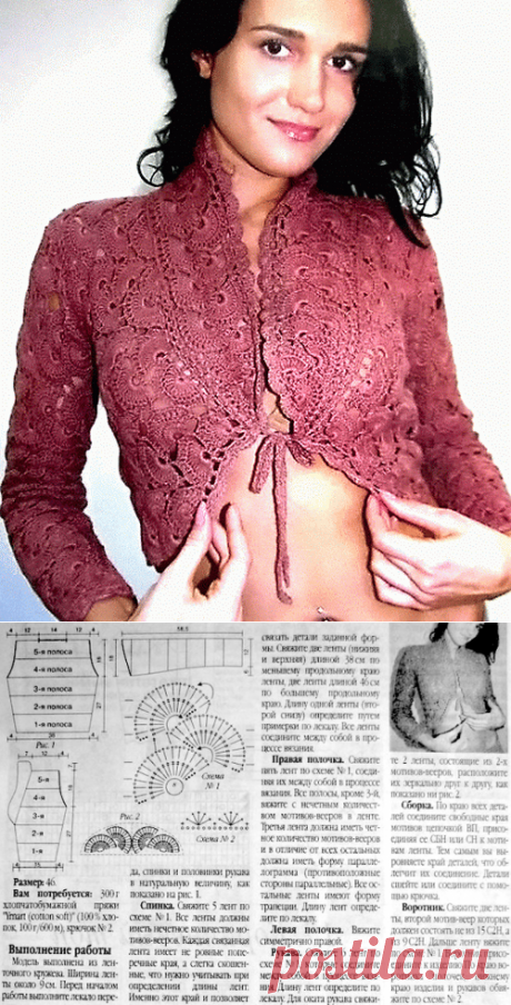 Beautiful bolero knitted hook description. The scheme of a bolero a hook | Housekeeping for all family.