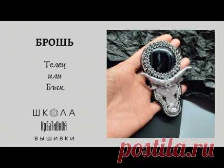 """Эстафета """"Зима в украшениях"""". 05.12.2020"""