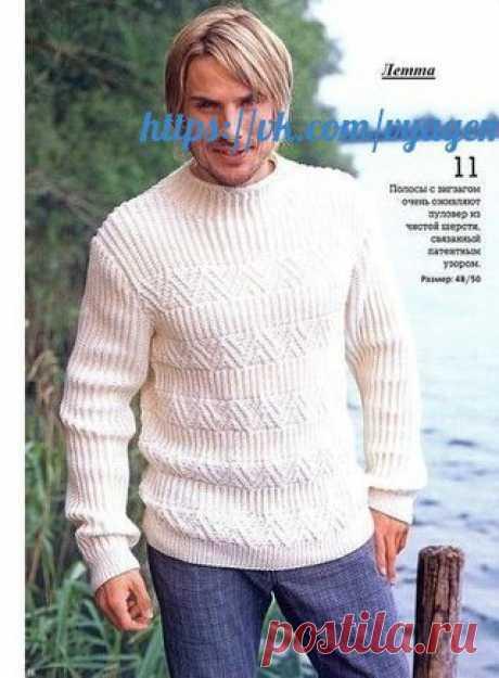 Теплый вязаный свитер из мериносовой шерсти Полосы с зигзагом очень оживляют пуловер из чистой шерсти.
