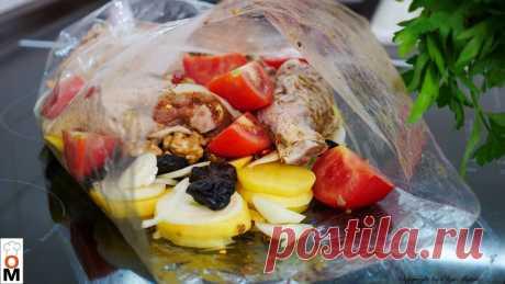 Обед в пакете за 20 минут - и в духовку! | Ольга Матвей | Готовить Просто | Яндекс Дзен