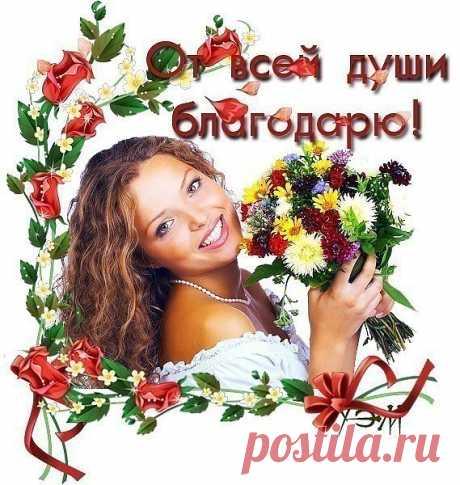 С Днём учителя! Низкий вам поклон, дорогие учителя! Это для вас: https://www.playcast.ru/view/1973410/1e19c623aa136540261c6af92e17f419ad54f618pl