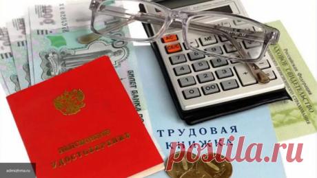 Минтруд намерен уменьшить размер ежемесячной накопительной пенсии