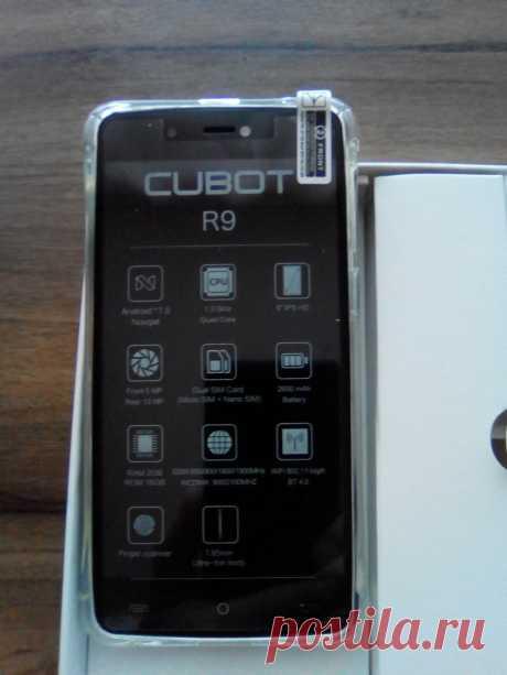 Продаётся Шикарный CUBOT R9.  Абсолютно Новый - в Упаковке.  Android 7.0. Процессор 4 ядра. Диагональ 5 дюймов.  Размеры:144*72*7.85mm. Емкость батареи (мАч):2600mAh.  Идентификация по Отпечатку Пальца.  В комплектации защитное Стекло, и Силиконовый Чехол.  Вопросы, и заказы - в Личку. Или по т. 8-983-208-11-13.
