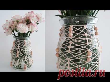 DIY Macrame Jar Cover Tutorial / 마크라메 꽃병 커버