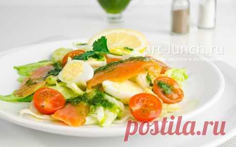 Салат из сёмги с перепелиными яйцами пошаговый рецепт с фото