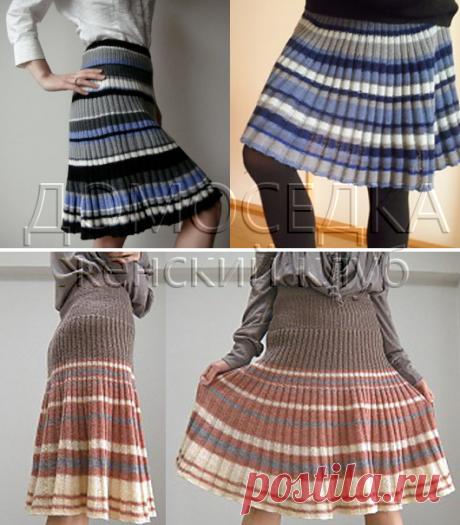 Вязаная плиссированная юбка | ДОМОСЕДКА
