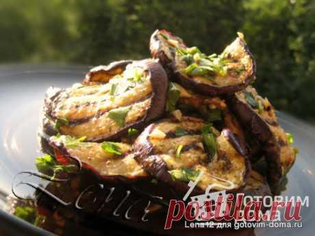 Закуска из грилованных баклажан