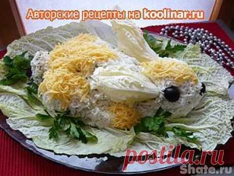 Салат Новогодний кролик. Рецепт c фото, мы подскажем, как приготовить!