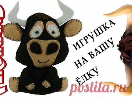 Мастер-класс: Шьем быка на елку из мультфильма «Фердинанд»   Журнал Ярмарки Мастеров