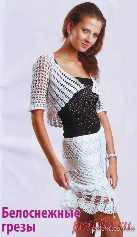 Белый комплект крючком: юбка и болеро