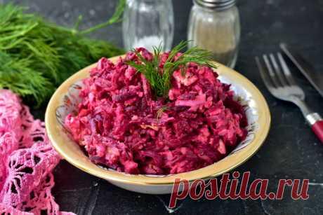 """Свекольный салат """"Загадка"""": рецепт с фото пошагово"""