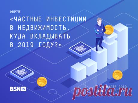 bsn.ru– Google Поиск
