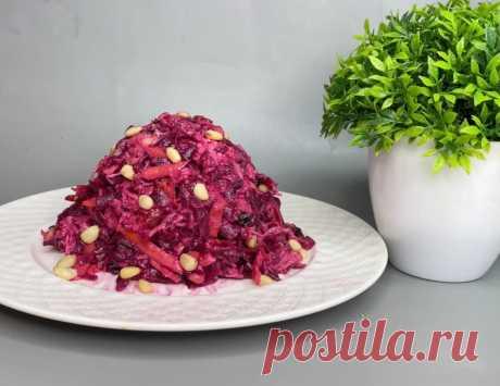 Вкусный салат из свеклы, который понравился всем моим гостям   Вкусная Жизнь   Яндекс Дзен