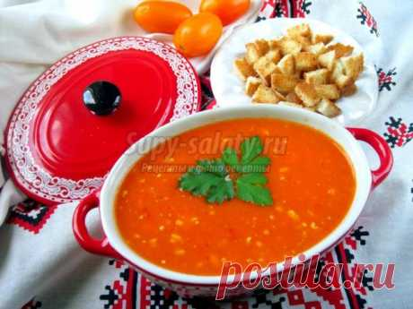 Овощной суп-пюре. Осеннее настроение. Рецепт с пошаговыми фото