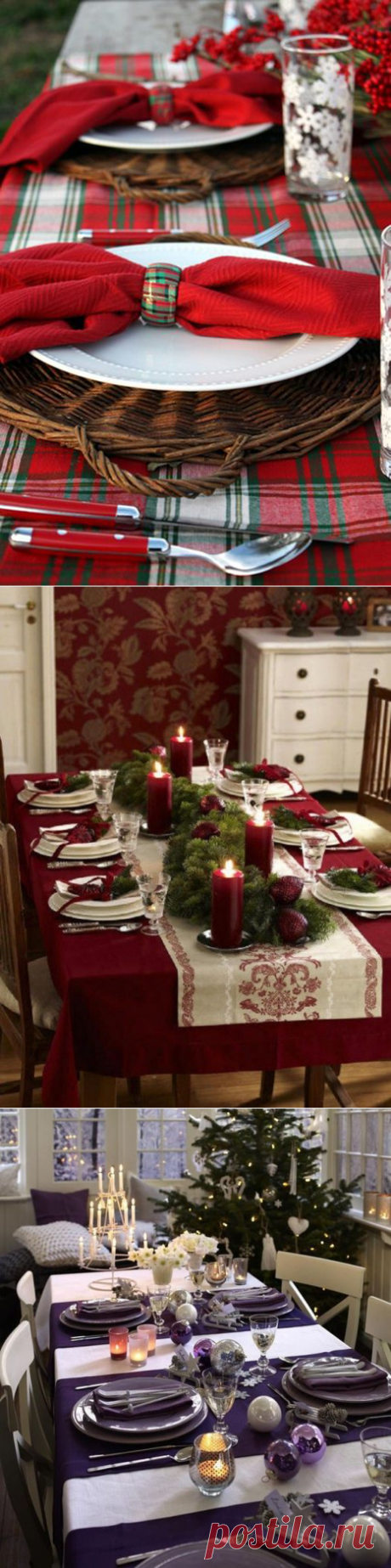 New Year's table layout: 5 rules and 18 charming examples \/ All for the woman