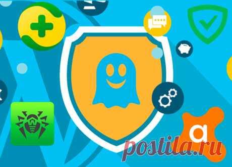 Лучшие плагины для обеспечения безопасности в интернете Представляем подборку лучших плагинов для браузеров, призванных повысить безопасность и защиту от вирусов в интернете.