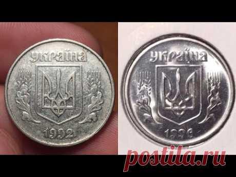 Редкие 5 копеек Украины 1992, 1994, 1996, 2001, 2003, 2007, 2008, 2009, 2014! Реальная цена!