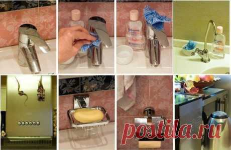 Как придать металлическим поверхностям блеск и глянец за секунды