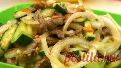 Корейский салат с мясом и овощами: для настоящих мужчин