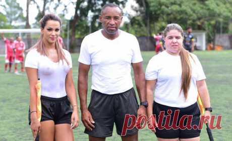 Судья без белья чуть не свела с ума бразильских футболистов - TRENDYMEN - медиаплатформа МирТесен