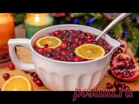 Лучший новогодний коктейль! РОЖДЕСТВЕНСКИЙ ПУНШ | меню на Новый год 2021 | Christmas Punch
