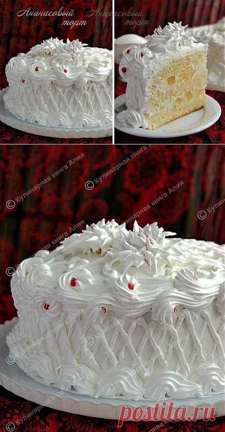 Ананасовый торт.