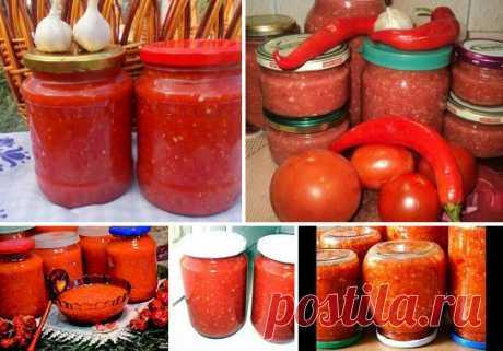 АДЖИКА БЕЗ ВАРКИ АДЖИКА БЕЗ ВАРКИ помидоры — 4 кг перец болгарский — 1,5 кг перец чили — 3 шт. чеснок — 200 г уксус (9%-ный) — 200 мл соль — 2 ст.л. Как приготовить